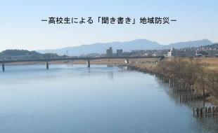04kikigaki
