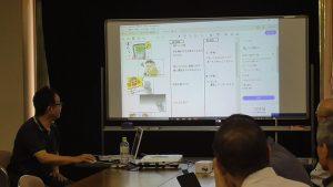 教育ICT講座の様子03